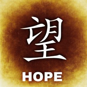 chinese-998917_1280